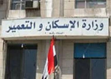 وزار ة الإسكان ومحافظ الإسكندرية يتابعان تنفيذ مشروع تطوير محور المحمودية