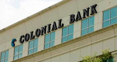 """إغلاق """"كولونيال بنك"""" فى أكبر إفلاس مصرفى بأمريكا"""