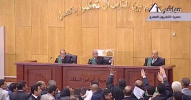 القاضى يسمح للمحامين بدخول محاكمة مبارك والعادلى بكارنيه النقابة