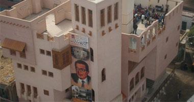 جمعية أصدقاء أحمد بهاء الدين الثقافية