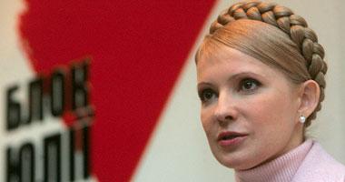 زعيمة المعارضة الأوكرانية يوليا تيموشنكو