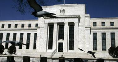 بنك الاحتياط الاتحادى : الاقتصاد الأمريكى يحتاج إلى أسعار فائدة أعلى
