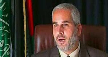 """حماس : """"اتفاق الإطار"""" الذى يسوقه كيرى """"خطير وكارثى"""" على حقوق شعبنا"""