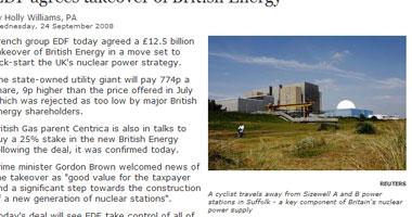 صندوق التنمية الأوروبى يسعى للطاقة البديلة