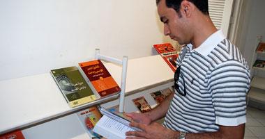 قوة القراءة.. ورشة عمل للاحتفال باليوم العالمى للكتاب