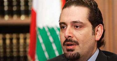 رئيس الوزراء اللبنانى الأسبق سعد الحريرى
