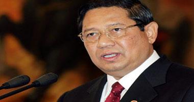 الرئيس الإندونيسى سوسيلو بامبانج يودويونو
