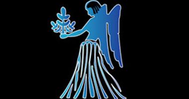 حظك اليوم برج العذراء 18/7/2017 على الصعيد المهنى والصحى والعاطفى.. فكر فى تطوير علاقتك العاطفية ولا تخف
