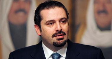 سعد الحريرى رئيس الحكومة اللبنانية