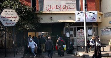محافظة القاهرة: شروخ وتصدعات بسيراميك حمامات مستشفى الجلاء للولادة
