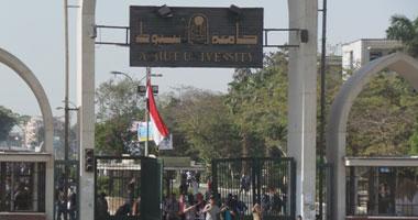 جامعة أسيوط - أرشيفية