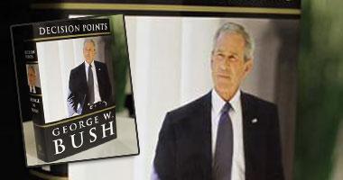 بوش يحاول تبرئة نفسه على حساب مصر