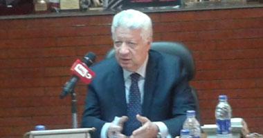 اسماء المتهمين فى قضية اطلاق النار على مرتضى منصور
