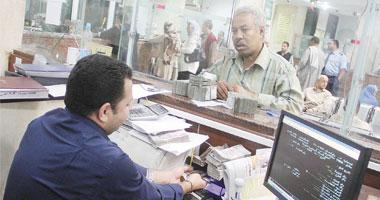 دار الإفتاء: إيداع المال فى البنوك وشهادات الاستثمار حلال شرعًا
