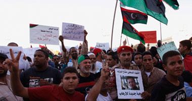 تظاهرات فى بنغازي ضد التدخلات التركية بـ ليبيا