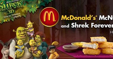 فيلم ماكدونالدز