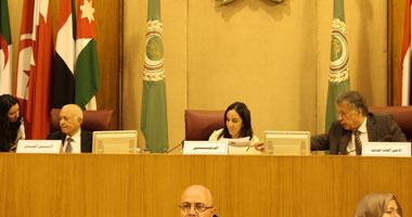 إنتهاء إجتماع وزراء الخارجيه العرب Untitled-37201415127
