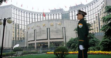 البنك المركزى الصينى