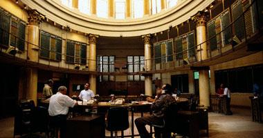 4.8 مليار جنيه إجمالى قيمة التداول بالبورصة المصرية خلال الأسبوع الماضى