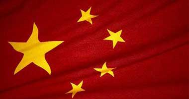 """الصين تتفاوض مع المنظمة العالمية للملكية الفكرية للانضمام إلى اتفاقية """"لاهاى"""""""