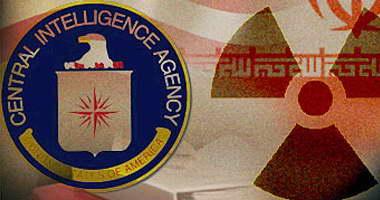 القبض على موظف بوكالة الاستخبارات الأمريكية بتهمة تسريب معلومات سرية