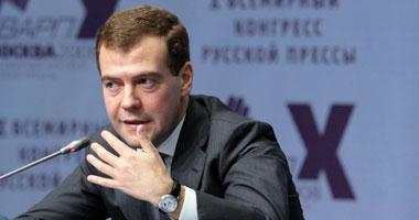 رئيس الوزراء الروسى ديميترى ميدفيديف