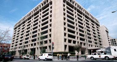 تقرير خبراء صندوق النقد الدولى يوصى بصرف 2 مليار دولار لمصر