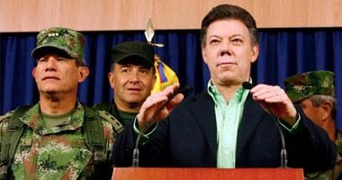 الرئيس الكولومبى خوان مانويل سانتوس<br>