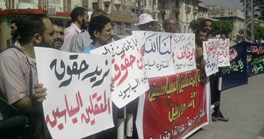 المعتقلين السياسيين المفرج عنهم