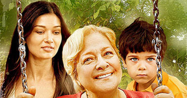 الفيلم التركى أشجار وظلال