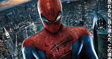 "أفيش فيلم""The Amazing Spider-Man"