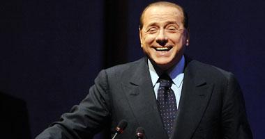 رئيس الحكومة الإيطالية السابق سيلفيو برلسكونى