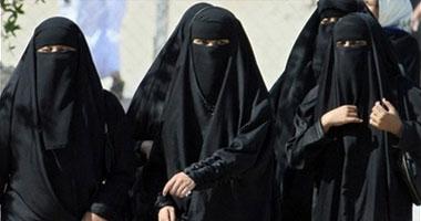 السعودية تسمح بزواج النساء من الأجانب مواليد السعودية