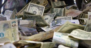 السعودية نيوز |                                              أسعار العملات فى السعودية اليوم الثلاثاء 1-12-2020