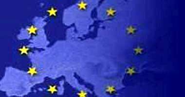 الاتحاد الأوروبى يطالب بالتشفير ومنع التجسس على الاتصالات والمحادثات