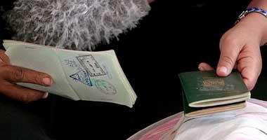 مصريا يملكون جوار سفر اسرائيلى passport12200821165418.jpg