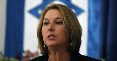ليفنى: إسرائيل حالة انهيار سياسى