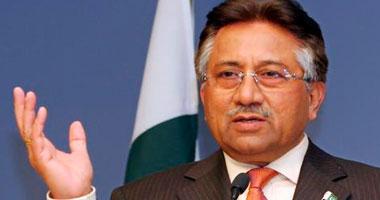 محكمة باكستانية تقضى بمصادرة أملاك الرئيس الأسبق برويز مشرف