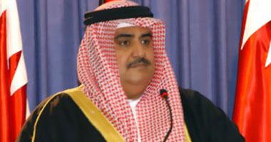 وزير الخارجية البحرينى الشيخ خالد بن احمد بن محمد آل خليفة