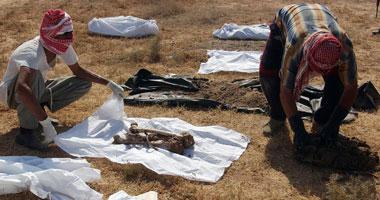 العثور على 150 جثة من عشيرة سنية عراقية تعارض داعش بمقبرة جماعية