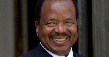 الرئيس الكاميرونى: التوترات المهددة لأمن البلاد هدأت