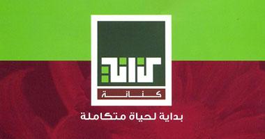 شعار المشروع