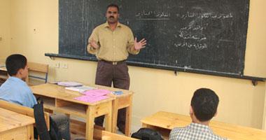 سجّل انا المعلّم /محمد الهادي قدري