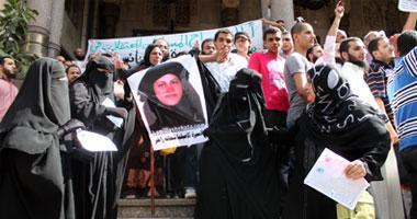 مظاهرة قبطية بأمريكا غداً ضد مظاهرات المساجد بمصر s1020101141653.jpg