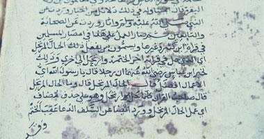 كتب ووثائق مكتبة الطهطاوى بسوهاج فى خطر