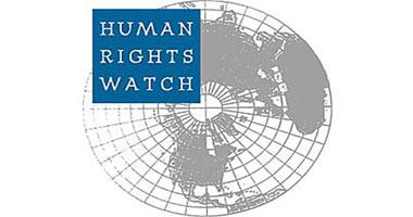 ننشر حيثيات عدم قبول دعوى إغلاق مقار هيومان رايتس ووتش بمصر