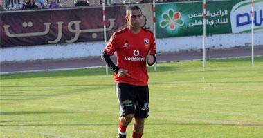 أحمد فتحى يجدد للأهلى ثلاثة مواسم s10201028112734.jpg