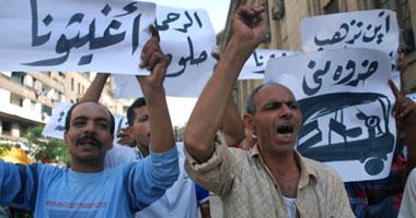 بالصور أصحاب التكاتك ينظمون وقفة احتجاجية أمام النائب العام s1020103185546.jpg
