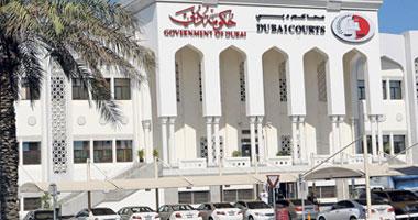 464 شكوى للمنشآت التجارية في دبى خلال النصف الأول -