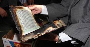 و مستشار شيخ الأزهر يستنكر حرق القرآن s102010414198.jpg